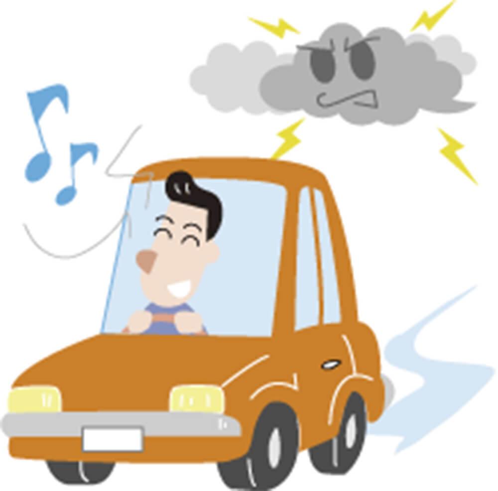 車の中は安全