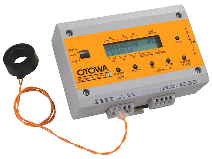 OLR-31P:RoHS規制物質対応品