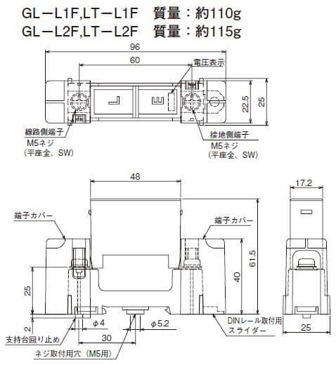 GL-L1F, GL-L2F, GL-L4F, LT-L1F, LT-L2F, LT-L4F