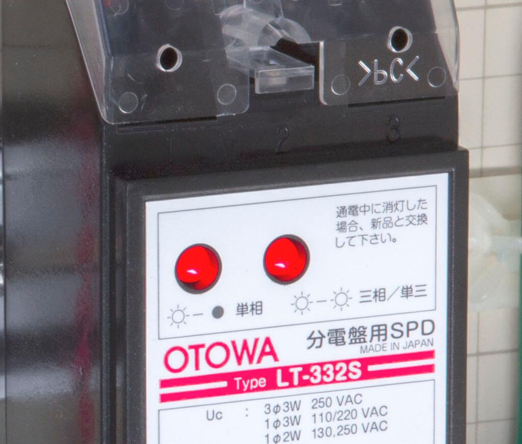 SPD機能表示ランプで目視によって機能確認