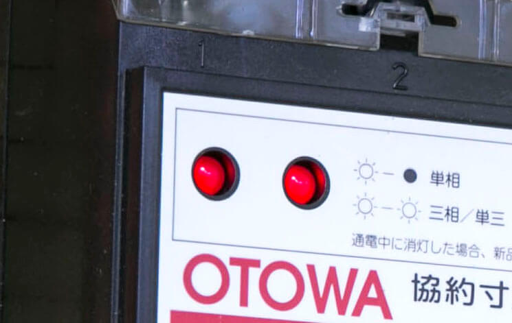 SPD機能表示ランプで目視によって確認可能