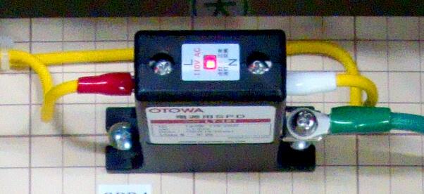 SPD機能表示ランプにより目視で機能確認