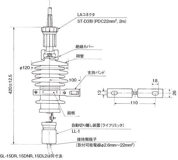 GL-15DR