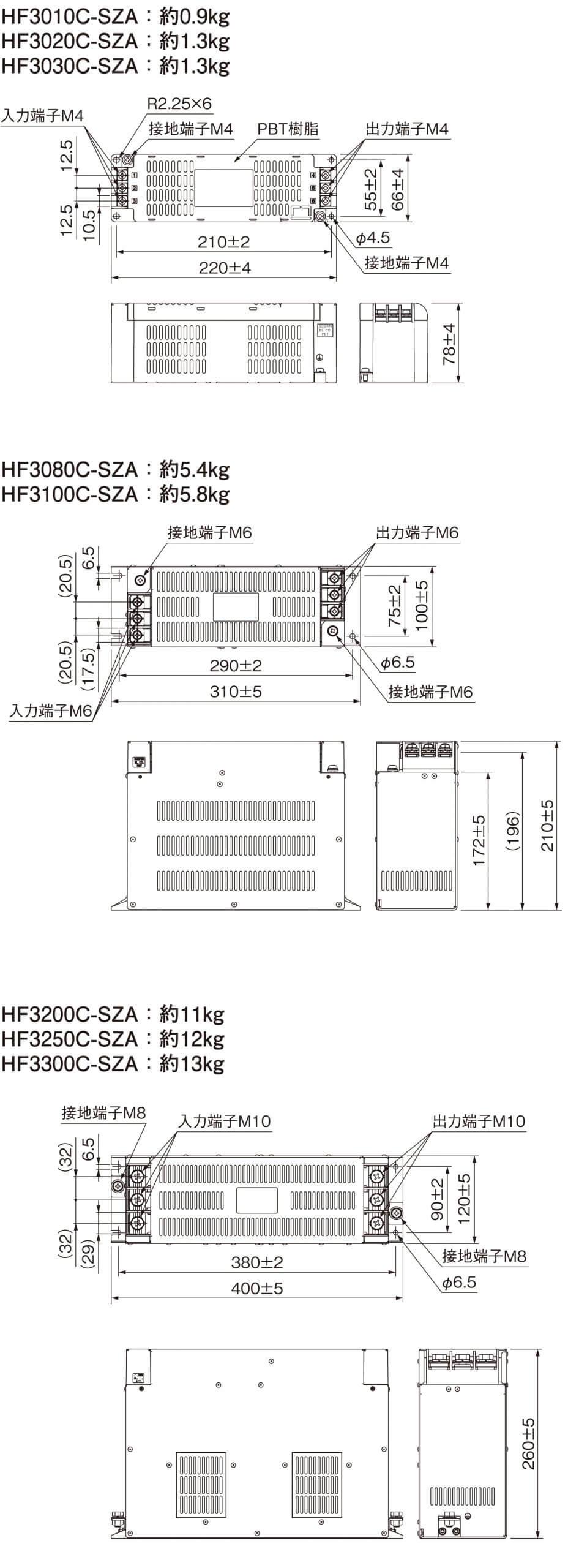 HF3000C-SZA外形図