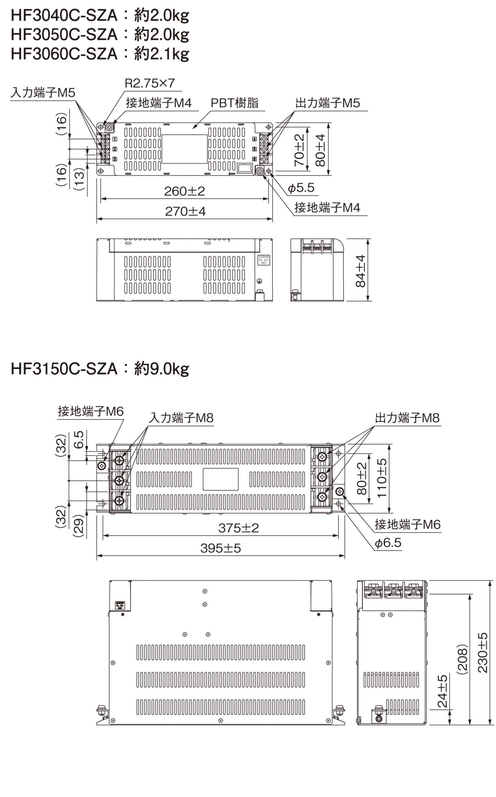 HF3000C-SZA外形図2