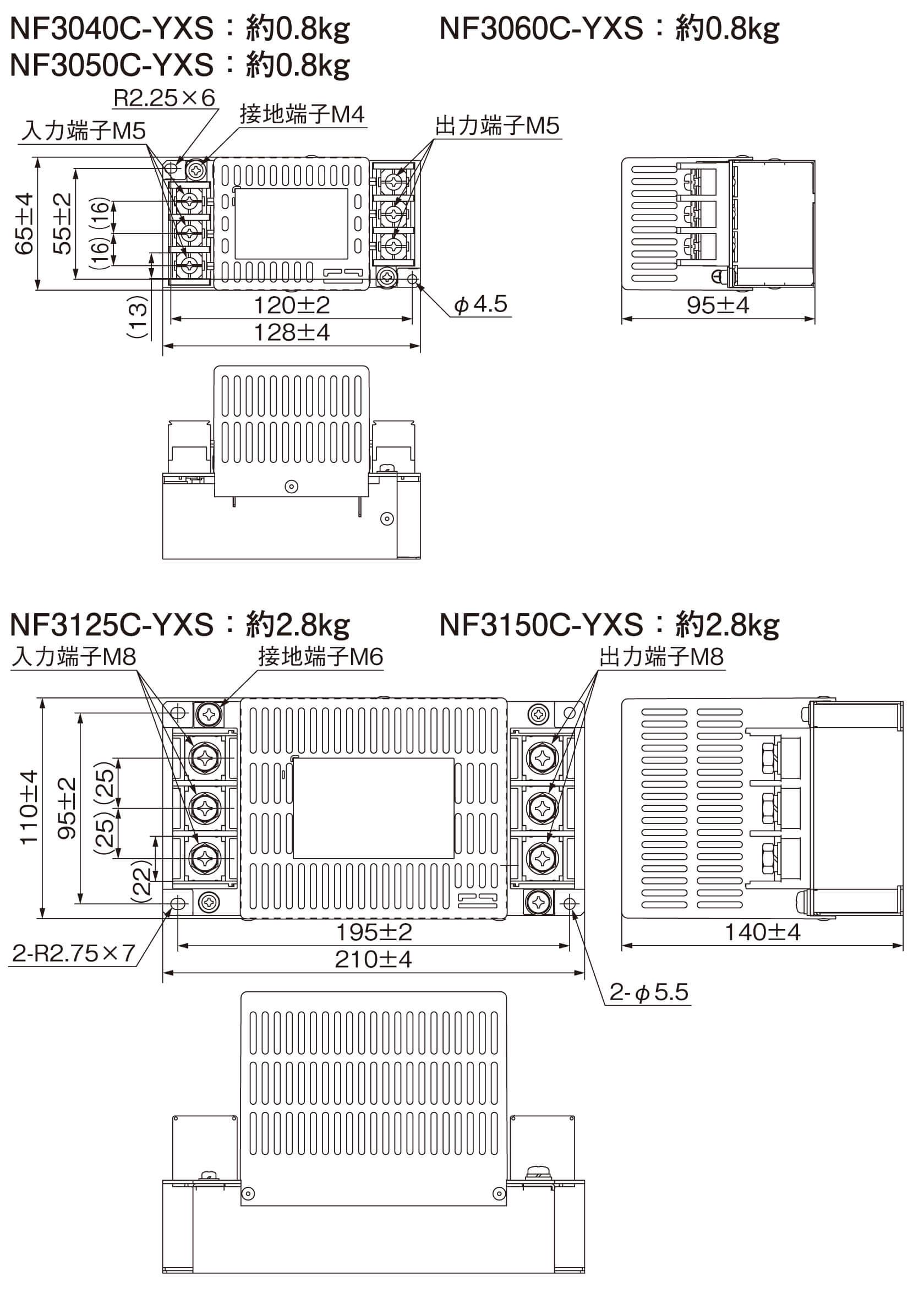 NF3000C-YXS外形図