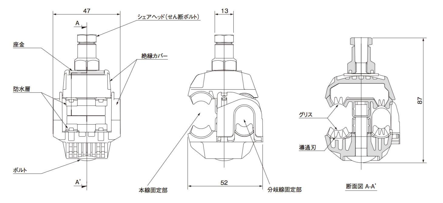 KZ2-100U