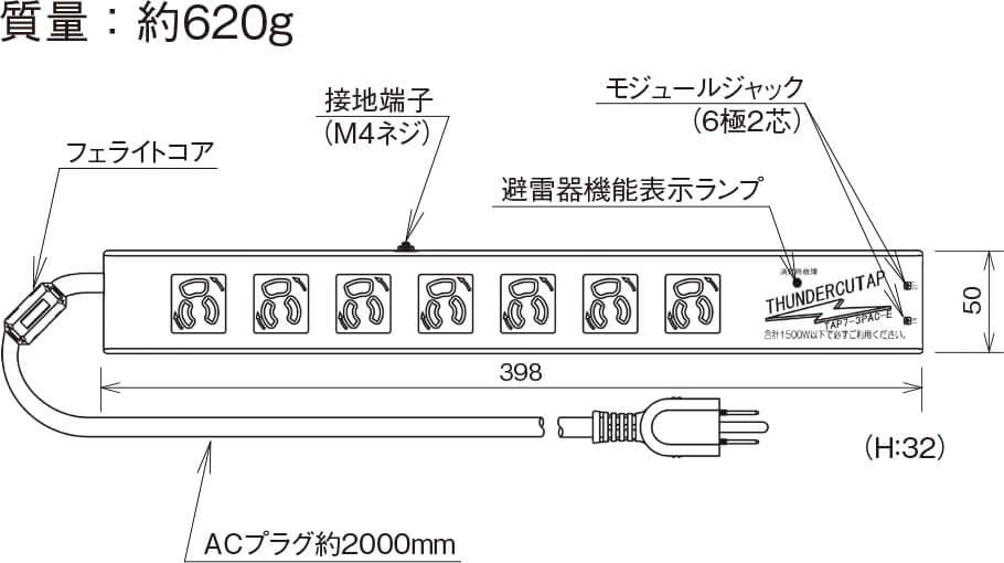 TAP7-3P-E