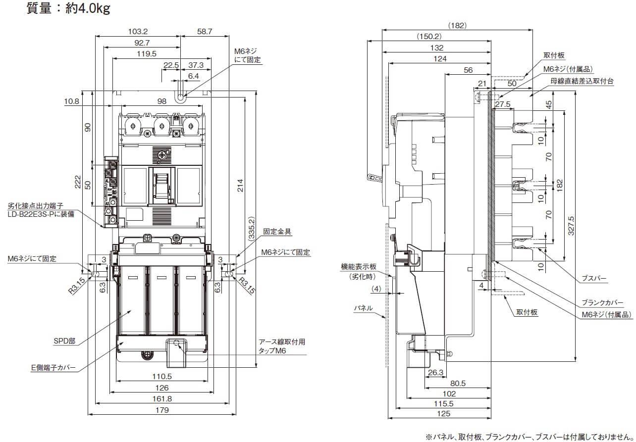 LD-B22E3-P, LD-B22E3S-P外形図