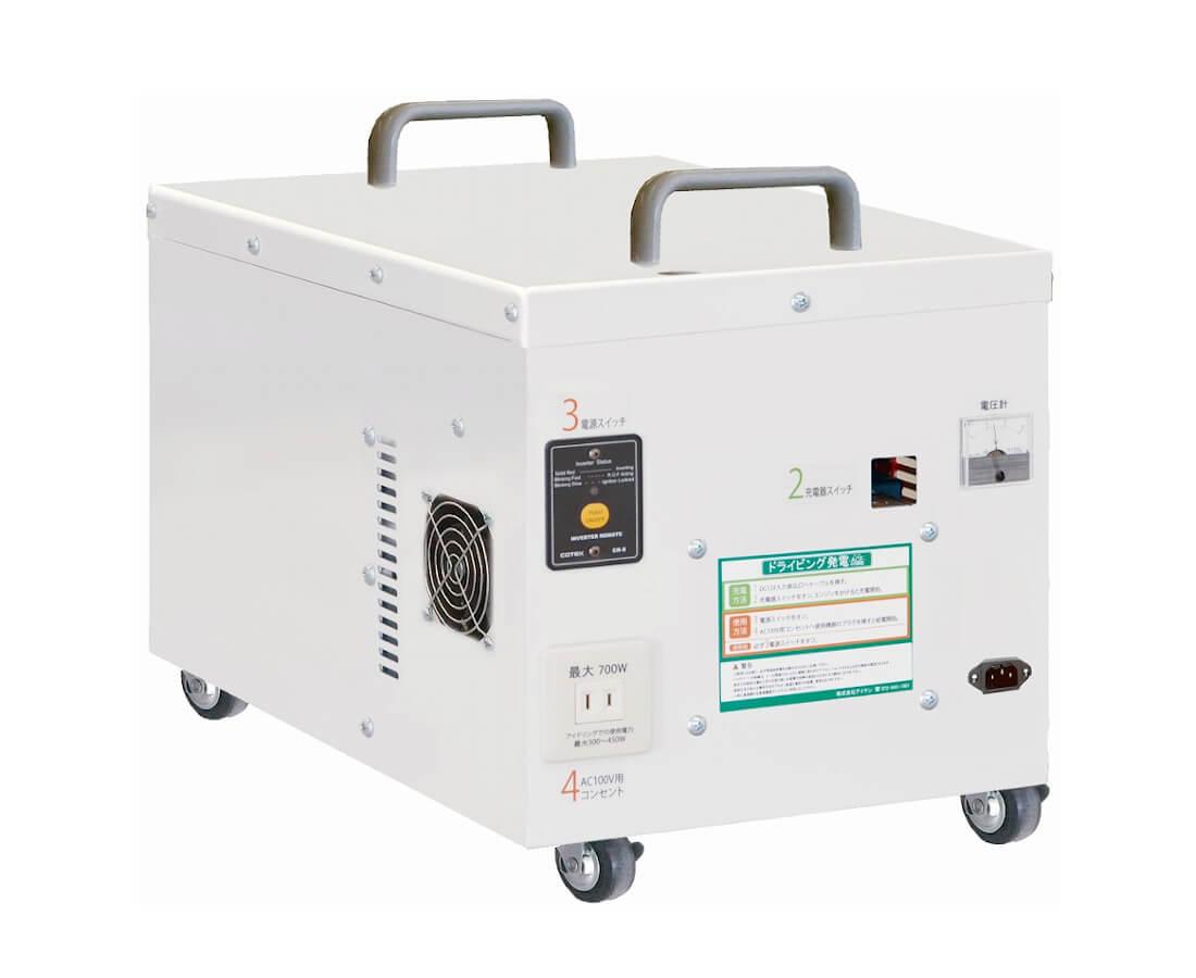 ドライビング電源ACEDHS-1500