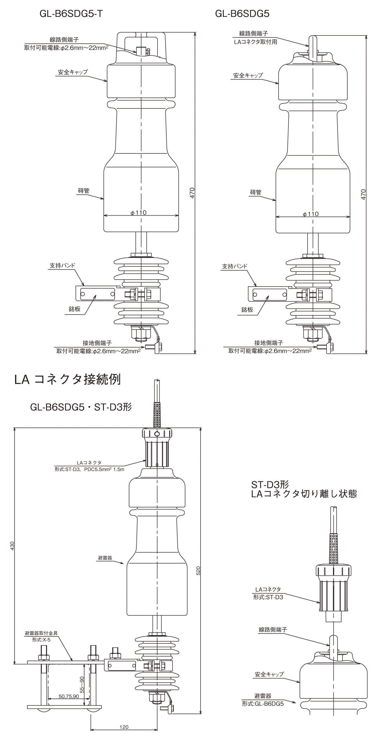 GL-B6SDG5-T, GL-B6SDG5