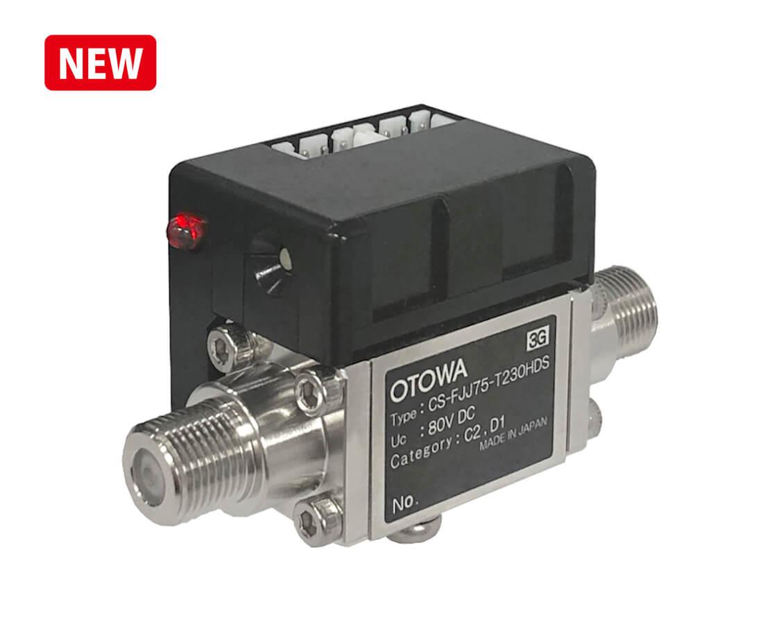 CS-FPJ75-T230HDS 接点付き4K・8K対応TV同軸ケーブル用SPD